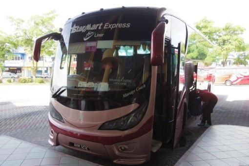タイピン(太平)からマラッカまでバスでの移動方法