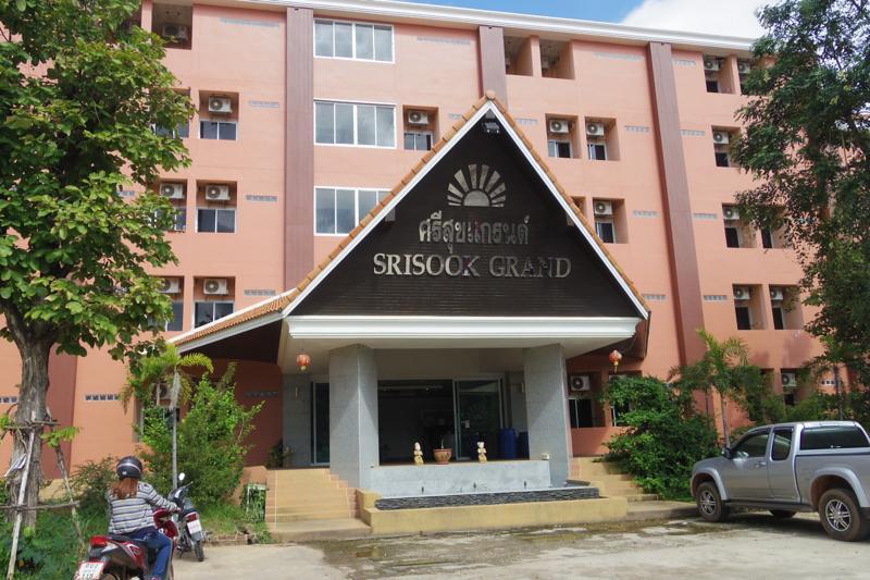 ウドンターニ 安宿安ホテル スルスーク グランド ホテル (Srisook Grand Hotel)