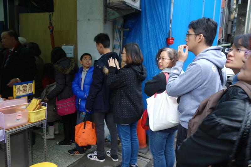 台北迪化街 美味しい麺 永楽米苔目 豚モツ