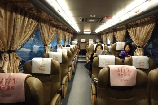 台北 台南 長距離バス 高速バス 行き方