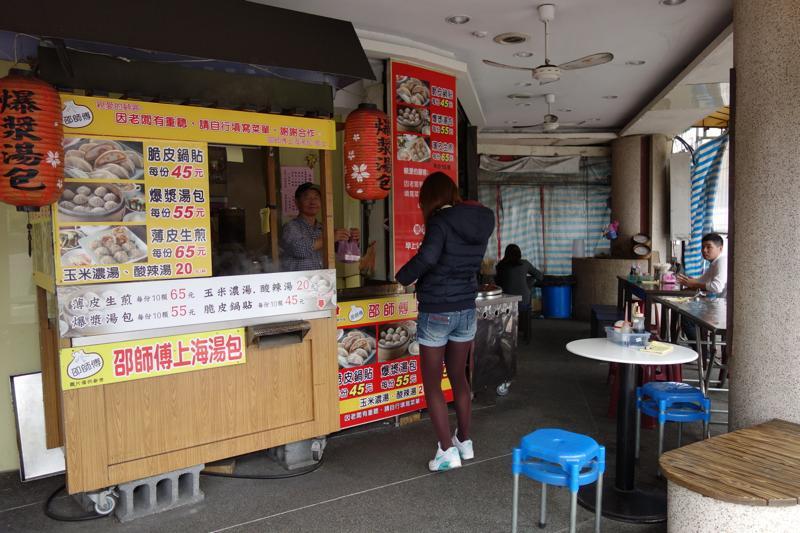 台南 小籠包 美味しい 安いオススメ 邵師傅上海湯包