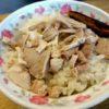 【台南】地元で愛され続け30年以上!七面鳥の美味しい火鶏肉飯が食べれる店と言ったらココ!『肉伯火鶏肉飯』