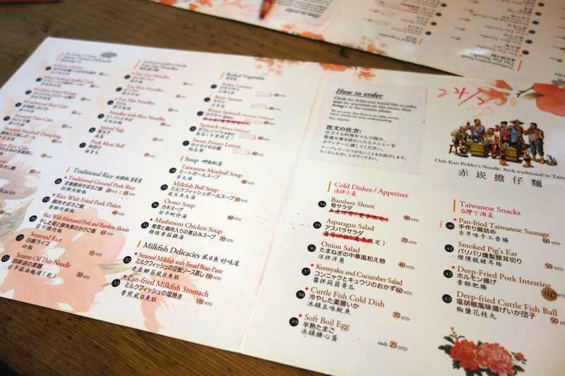 台湾台南 担仔麵 美味しい 赤崁擔仔麺 オススメ