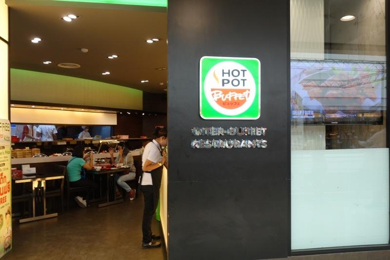タイスキと飲茶食べ放題のタイスキブッフェ『HOT POT』へ行ってみた!お味はどう?