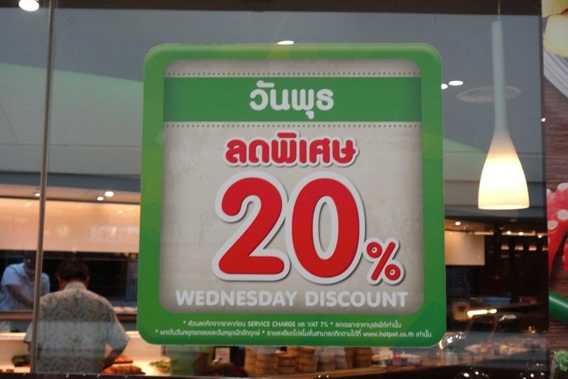 タイ タイスキブッフェ食べ放題 ホットポット HOT POT
