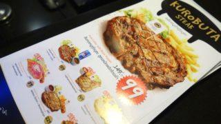 【タイ】リーズナブルにステーキを楽しみたいならココ!おトクなプロモメニューもある『SANTA FE』