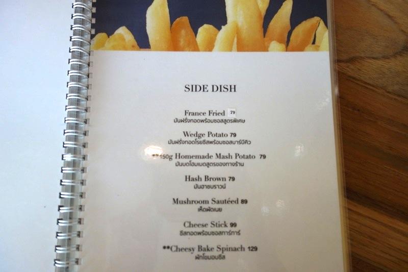 ピッサヌローク Phitsanulok カフェ ケーキ パスタスパゲッティハンバーガー 美味しい Made For Mouth Cafe