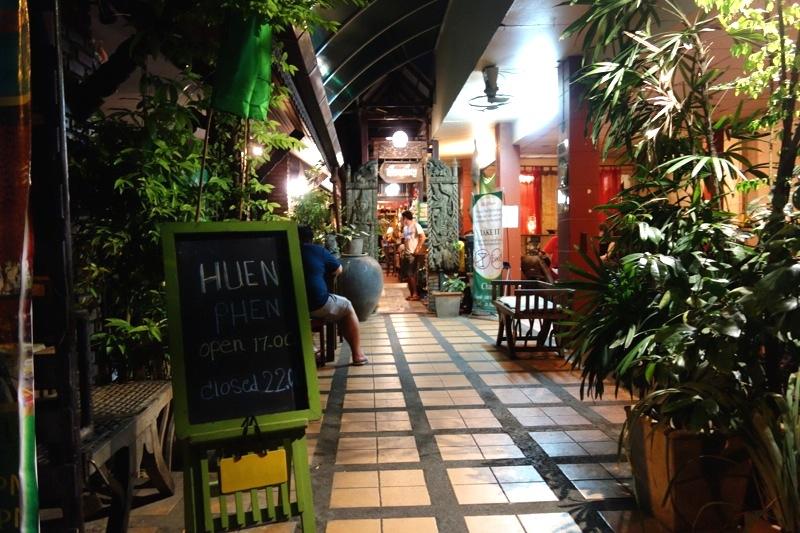 チェンマイ 北タイ料理 フアン ペン ファンペンHuen Phen レストラン