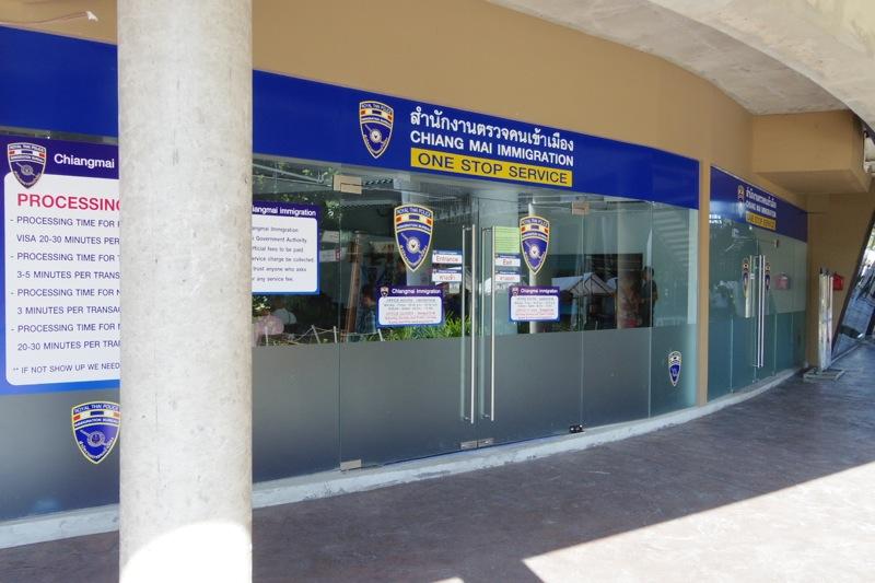 チェンマイでノービザ延長の申請方法と注意点。