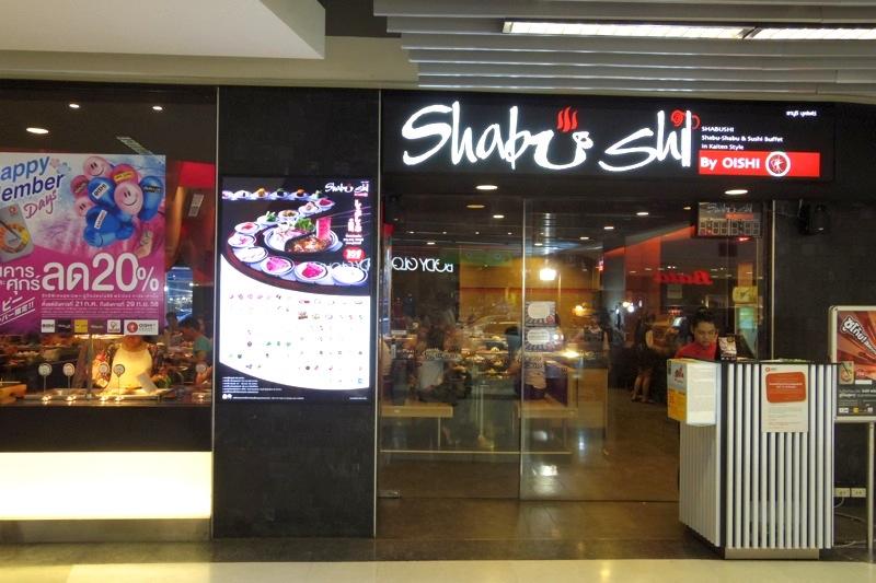 タイ人に大人気のタイスキと寿司の食べ放題といったらココ!『Shabushi(シャブシ)』※2017年9月更新