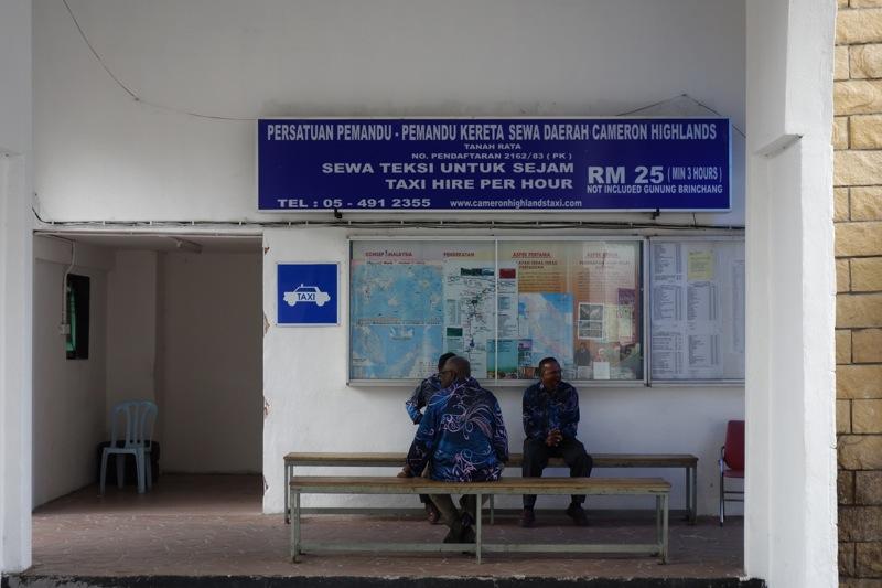 キャメロンハイランド マレーシア タクシー バス 貸切 タナメラ