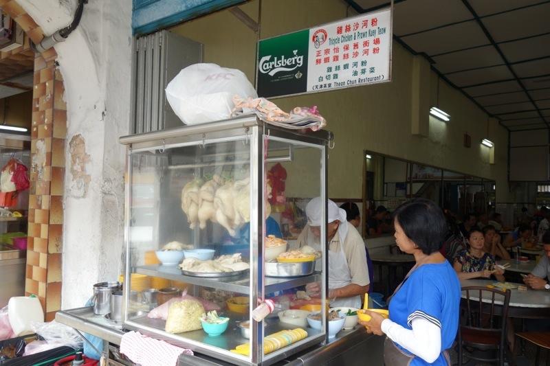 イポー天津茶室 グルメ美味しいイチオシ 蝦鶏絲沙河粉 海老鶏肉ライスヌードルスープ