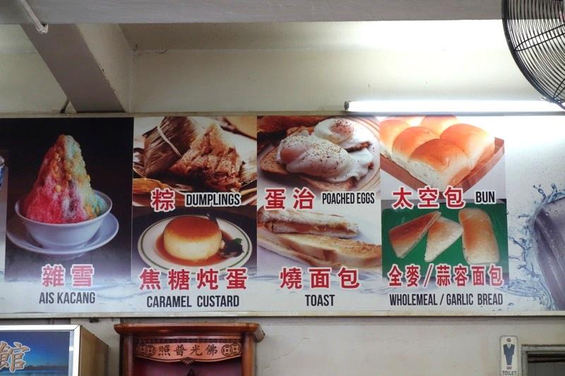 イポー フードコート ランチ昼ご飯 中央白咖啡飲食馆中央白珈琲飲食館 バクテー肉骨茶