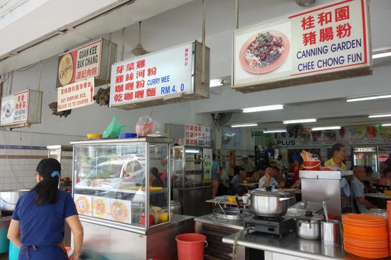 【イポー】お昼ごはんに迷ったらココ!色んなマレーシア中華が楽しめる『中央白珈琲飲食館』