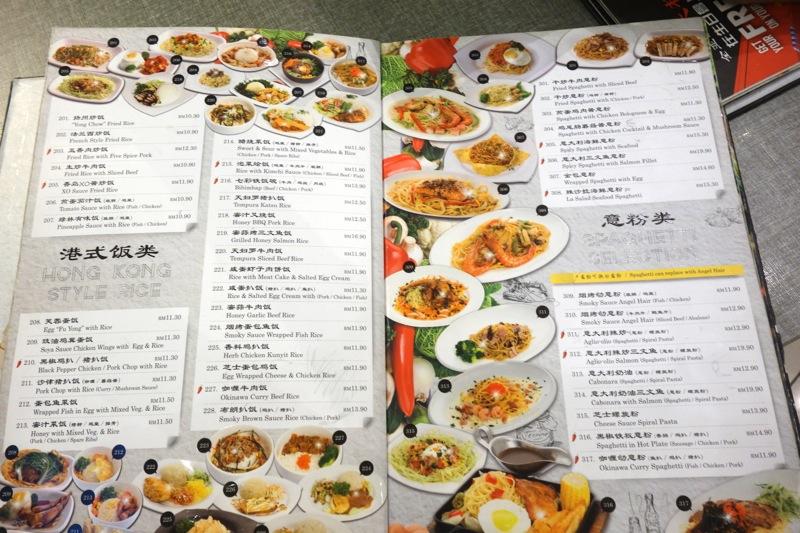 イポー 香港B級グルメ 香港料理 香港食堂 旺角茶餐廳 旺角茶餐厅