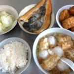 【台南】安平で美味しい魚料理を食べたくなったらココ!『王氏魚皮』