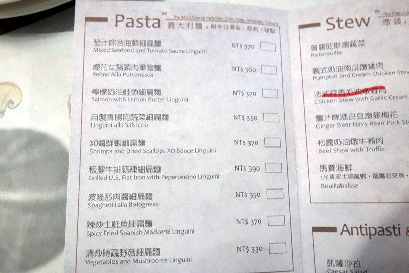 台南 美味しいイタリアン イタリア料理パスタピザ 慢慢來義式餐廳