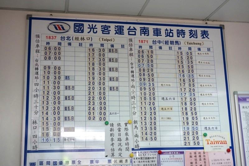 台南から台中へバスで。台湾のバスはとっても快適!