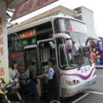 台南から台中へバスでの行き方。台湾のバスはとっても快適!