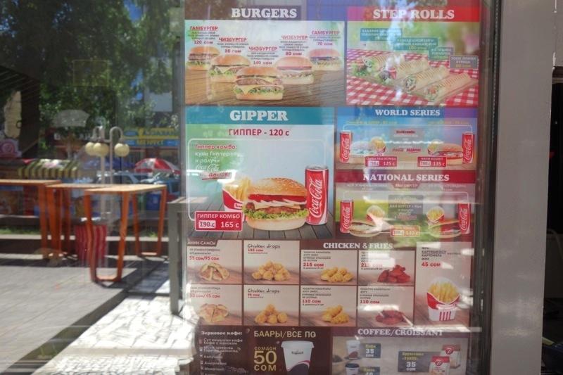 ビシュケク 美味しい 安い ハンバーガー Begemot