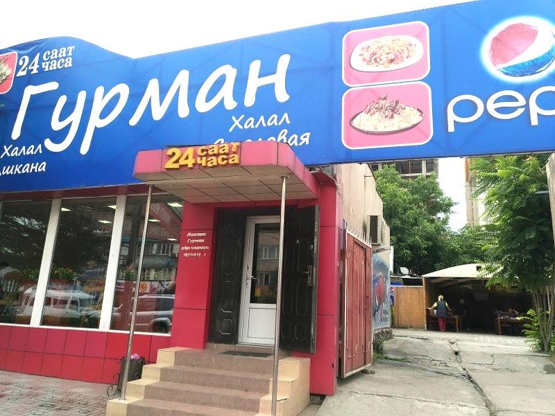 ビシュケク ラグマン ボソラグマン 美味しい安い 食堂カフェレストラン
