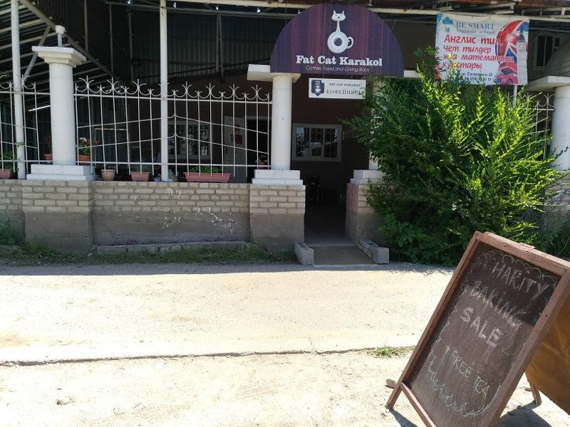 【カラコル】チーズケーキが絶品とのうわさのカフェ『Fat Cat Karakol』