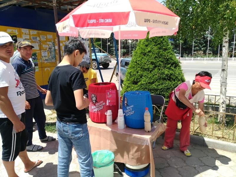 キルギス国民飲料といえばコレ!ミネラルたっぷり含んだ『ショロ』を飲んでみよう!