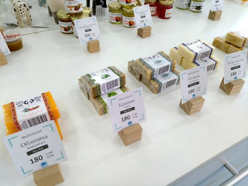 キルギスカラコル JICA青年海外協力隊 イシククルブランドショップ One Village One Product