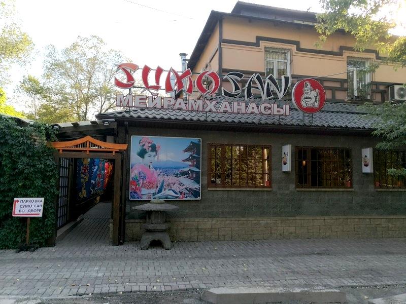 【アルマトイ】日本食が食べたくなり日本食レストラン『SUMO-SAN』に行ってみた。