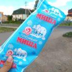 ロシアの美味しい白クマさんアイス「ミーシャ」を食べ比べしてみた!
