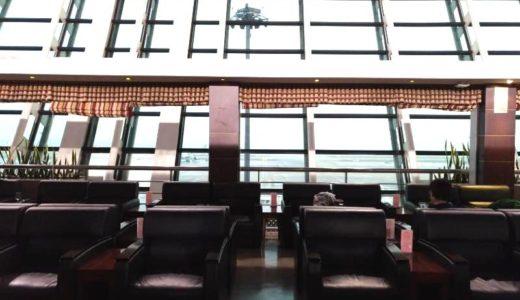 上海浦東空港第1ターミナルでプライオリティパスが使える!37番ラウンジレポート!※2018年8月追記