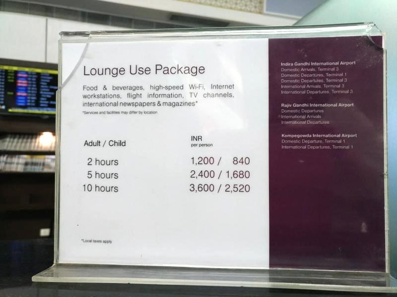 デリー空港ターミナル1D!プラザ・プレミアム・ラウンジレポート!プライオリティパス