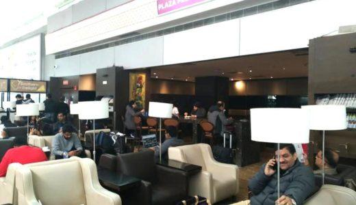 デリー空港ターミナル1Dでプライオリティパスが使える!プラザ・プレミアム・ラウンジレポート!※2018年8月更新