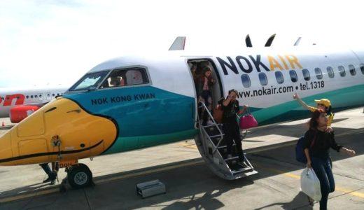 ウドンターニからチェンマイまで!NOK AIR搭乗レポート!