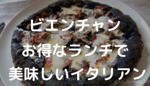 【ビエンチャン】コスパ最強の絶品イタリアンを食べるならココ!平日ランチに行くのがお得!※2019.6更新