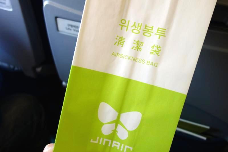大阪関空からソウルまで!LCC系ジンエアー搭乗レポート!