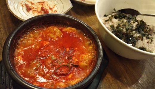 【ソウル新村】ご飯とおかずがおかわり自由!値段も味も大満足のスンドゥブ専門店!