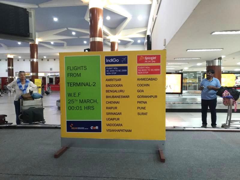 デリー空港ターミナル1D到着でプライオリティ・パスが使える!プラザ・プレミアム・ラウンジレポート!