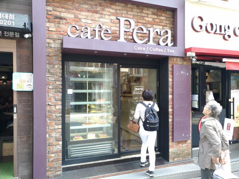 【梨大イデ】さつまいもケーキが美味しい人気のカフェ『Pera』