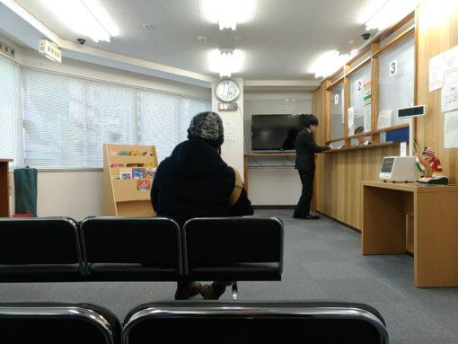 2018年!大阪領事館でのインド観光ビザ申請方法徹底ガイド!
