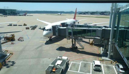 ソウルからデリーまで!往復経由便ならおトクに乗れるエア・インディア!