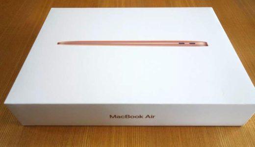 PayPayでMacBook Airを買ったら、全額キャッシュバックが当たった!