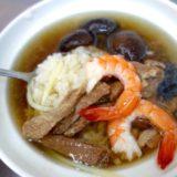 【台南】ココの牡蠣オムレツと椎茸スープご飯は絶品!「石精臼蚵仔煎」