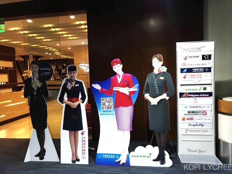 マニラ空港第1ターミナルでプライオリティパスが使える!「PAGSS」ラウンジがリニューアル!