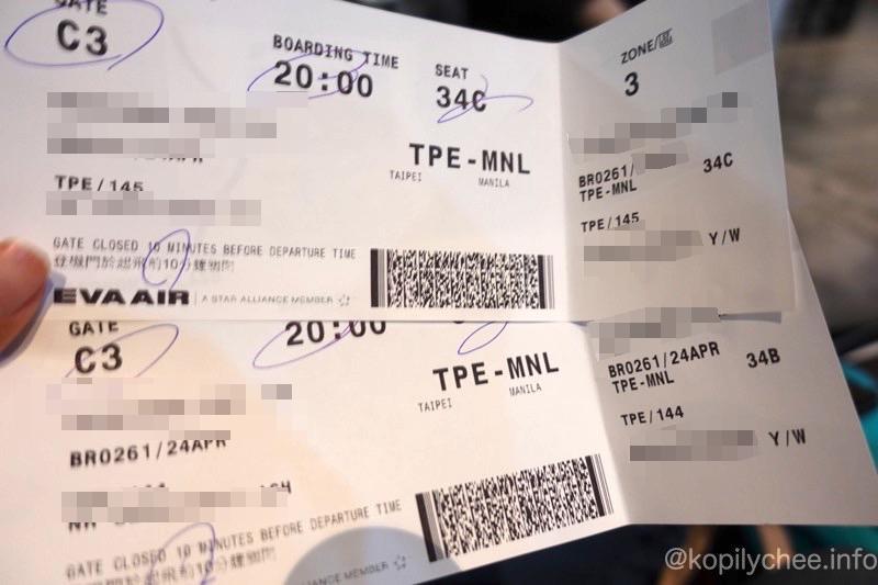台北からマニラまで!エバー航空で片道1万円と格安!