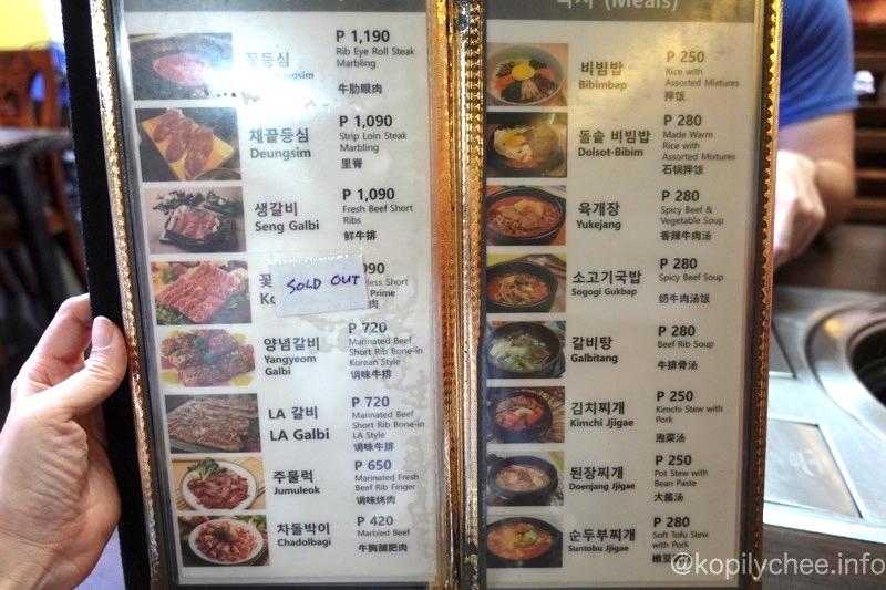 韓国家庭料理が手頃な価格で美味しく食べれる!「ソウルカルビ」