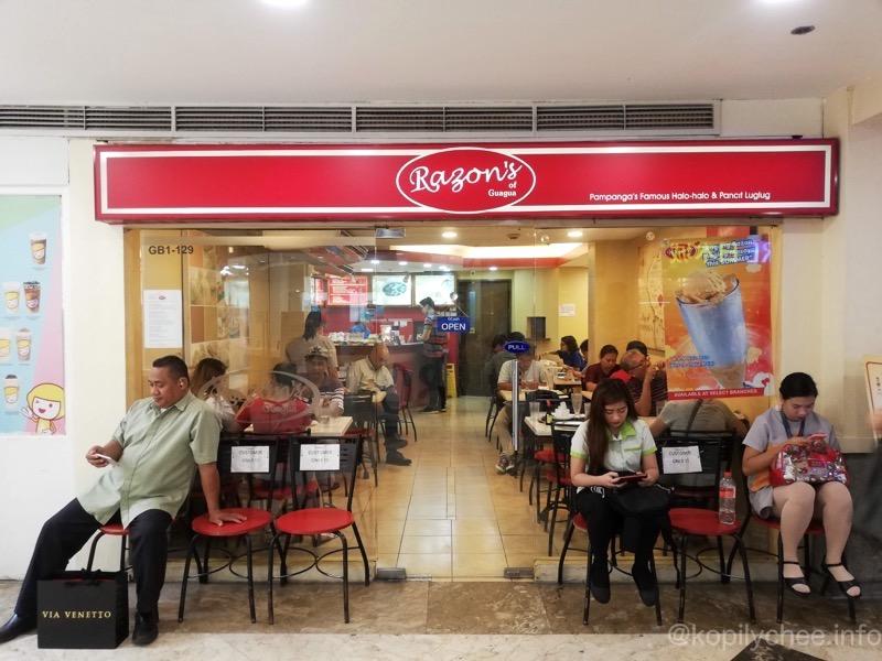 フィリピンで美味しいハロハロを食べるなら!「Razon's (ラゾンズ)」