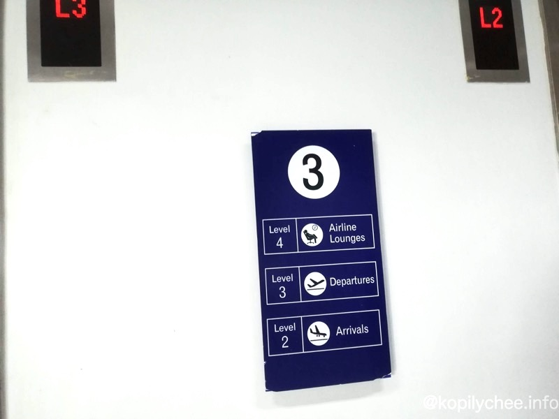 マニラ空港第3ターミナルでプライオリティパスが使える!「PAGSS」ラウンジレポート!