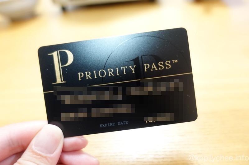 【楽天カード】プライオリティ・パスが磁気不良!カードの交換方法