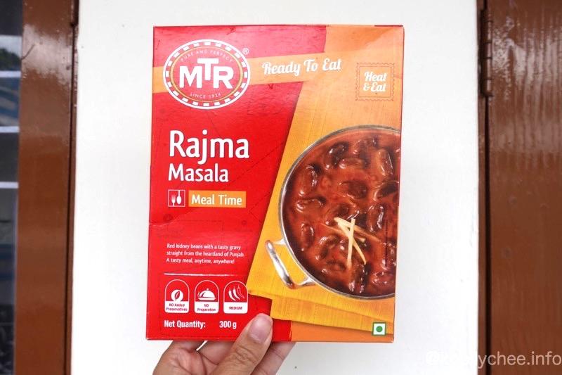 本場インドのカレーが手軽に味わいたいなら「MTR レトルトカレー」!